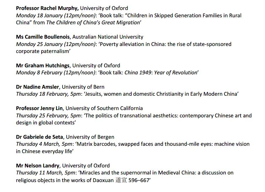 China Centre Seminar Series