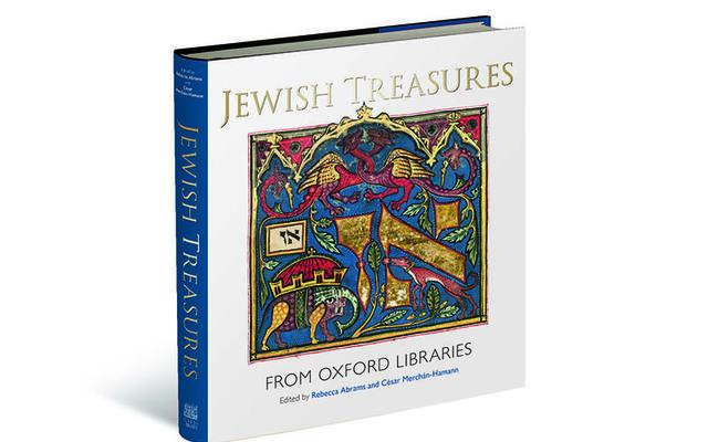 Jewish Treasures
