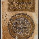 Kitāb al-Daraj, by Ibn Shākir, Aḥmad ibn Mūsá. Treatise on astrology. Credit: Wikimedia Commons