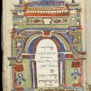 L0063614 Hebrew manuscript A.31 Credit: Wellcome Library, London. Wellcome Images