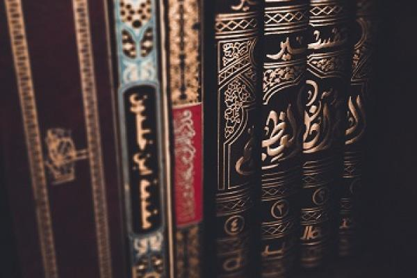 Arabic Book Series