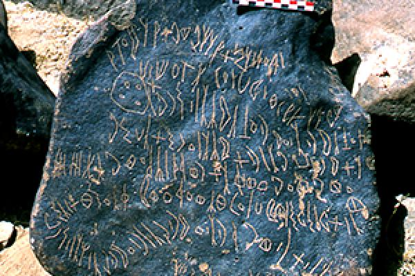 Photograph of Safaitic graffiti on basalt rock