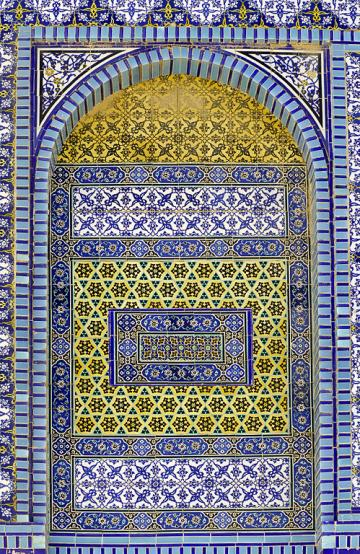 Dome of the Rock, Facade. Andrew Shiva / Wikipedia