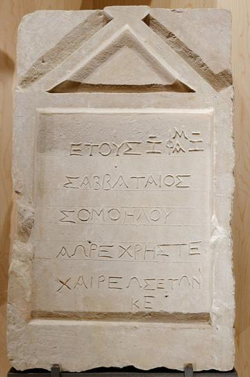 Funerary stele of Sabbataios, son of Samuel. Louvre Museum AM 1474. Picture by Marie-Lan Nguyen. Credit: Wikimedia Commons