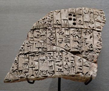 Fragment of an inscripted clay cone of Urukagina (or Uruinimgina), lugal (prince) of Lagash. Credit: Wikimedia Commons