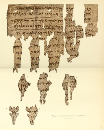 Aramaic papyrus containing a contract for a loan, dated to regnal year 5 of pharaoh Amyrtaios, in 400 BCE. From Elephantine (Upper Egypt), 28th Dynasty, Late Period.