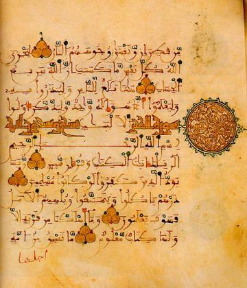 Page from a manuscript from Al-Andalus, 12 cent. Sura 15 : Al-Hijr. The thicker strokes in the center of the page are in the Kufic style of calligraphy. From http://faculty.washington.edu/wheelerb/quran/quran_index.html