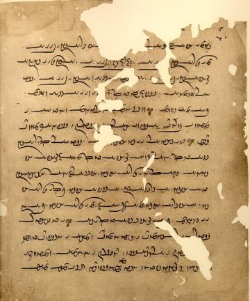 http://titus.fkidg1.uni-frankfurt.de/texte/iranica/avestica/j2/j2/j2.htm