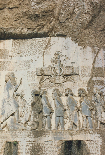 Palace of Artaxerxes III