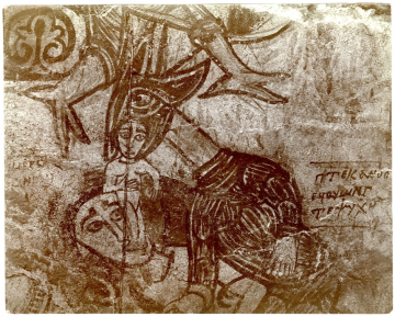 Coptic illustration showing a demon consuming an unfortunate victim