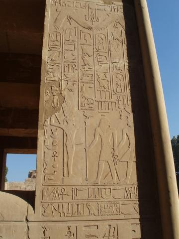 Hieroglyphic captions in the temple of Senwosret I at Karnak, Luxor, ca. 1900 BC (R. B. Parkinson)