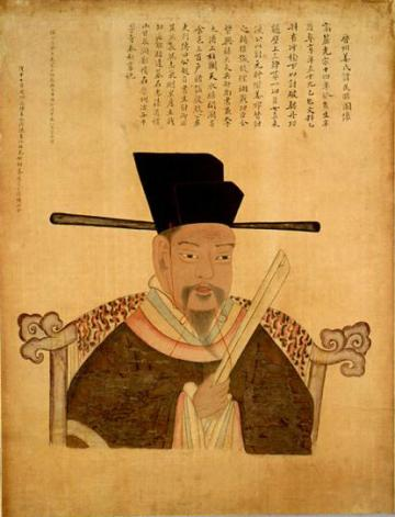 Portrait of Admiral Kang Mincheom in the early Goryeo dynasty. Credit: Wikimedia Commons