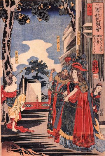 Lady Kayo shoots Saiki in the eye, entertaining prince Hansoku. Painting by Kuniyoshi Utagawa. Credit: Wikimedia Commons