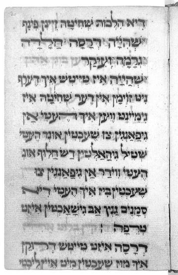 L0014673 Text from Precepts of slaughter (in Yiddish) Credit: Wellcome Library, London. Wellcome Images