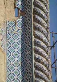 Abu Nasr Parsa. Credit: Andy Miller.